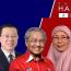 senarai menteri kabinet malaysia 2018 ph